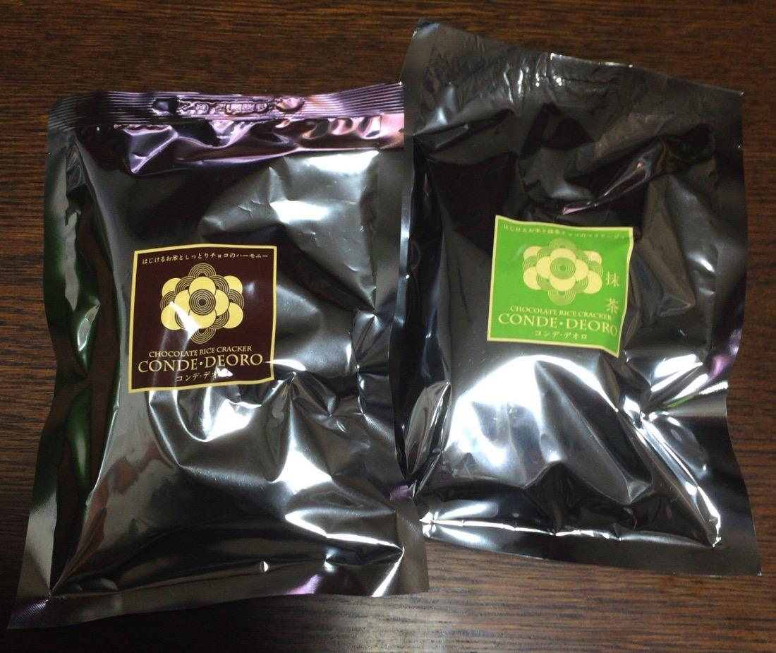 抹茶とチョコのコンデ・デオロ