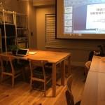 「集客につながるブログの書き方」セミナーに参加してきました!