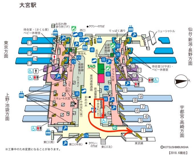 東武アーバンパークライン乗り場へ
