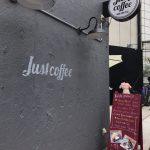 さいたま新都心そばのJust Coffeeはゆったり仕事も捗る電源カフェ。