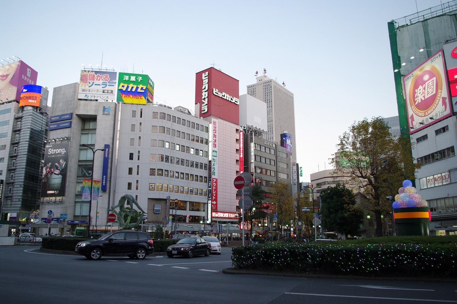 Ikebukuro eastside