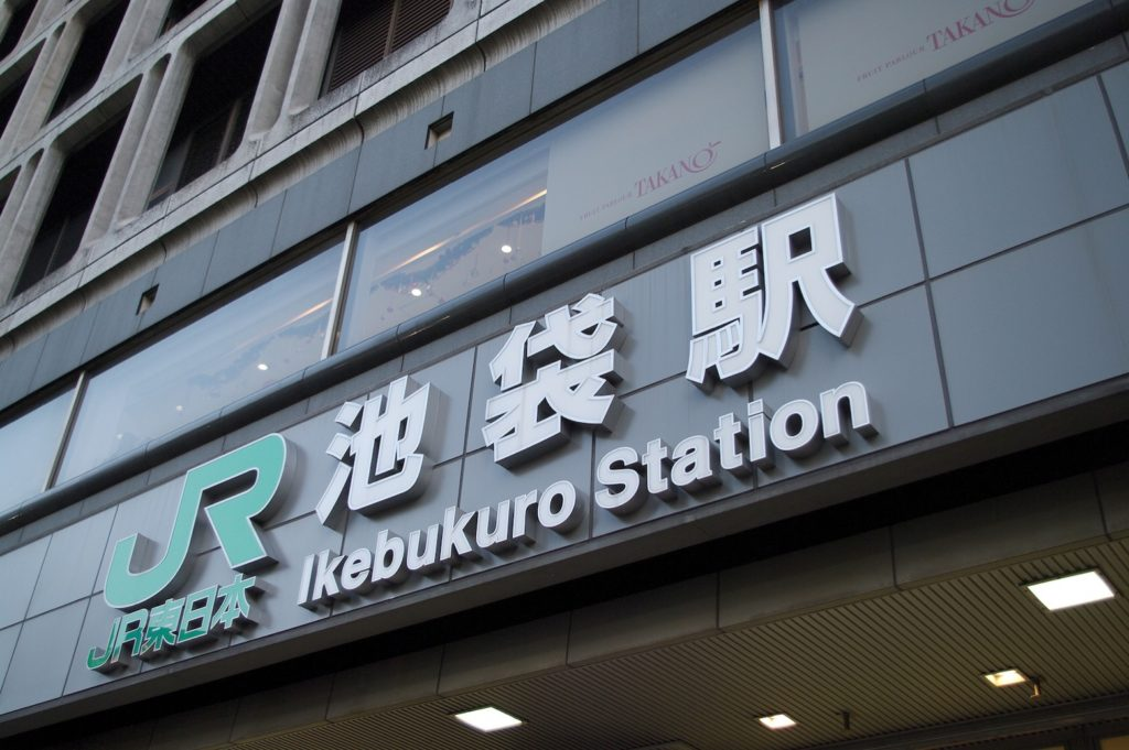 埼玉 県 運転 免許 更新